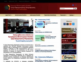 mai.uom.gr screenshot