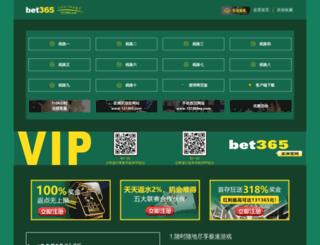 maicledesign.com screenshot