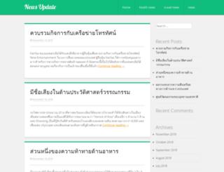 maidendesmodus.com screenshot