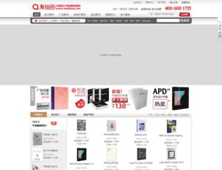 maidixun.com screenshot