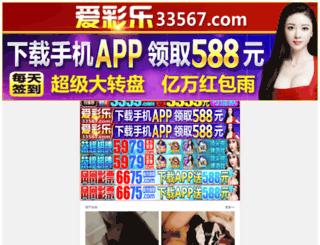 maifeed.com screenshot