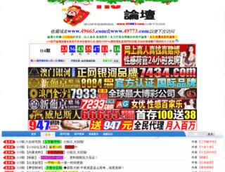maihaicn.com screenshot