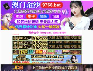 maihuajiang.com screenshot