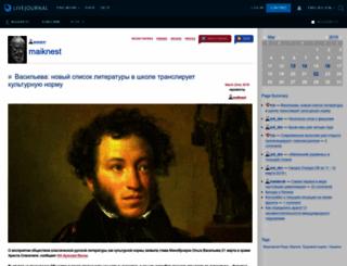 maiknest.livejournal.com screenshot