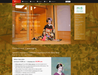 maiko-henshin.com screenshot