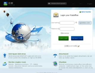 mail.agreetao.com screenshot