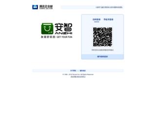 mail.anzhi.com screenshot