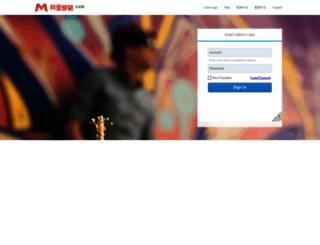 mail.avcn.com screenshot