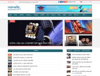 mail.bartabangla.com screenshot