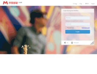 mail.besthair.org screenshot