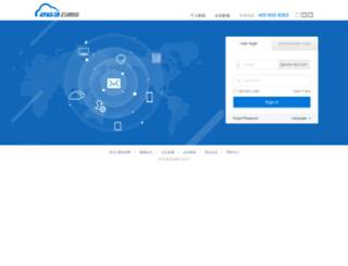 mail.bestry-tech.com screenshot