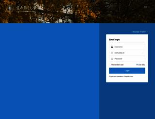mail.ccmu.edu.cn screenshot