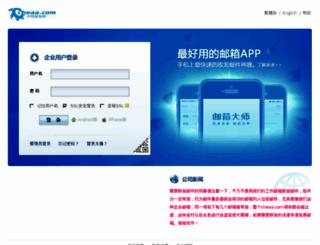 mail.cheaa.com screenshot