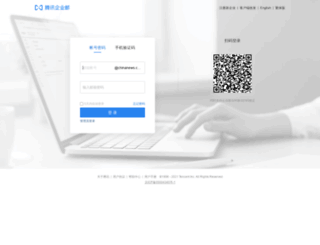 mail.chinanews.com screenshot