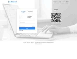 mail.cloudacc-inc.com screenshot