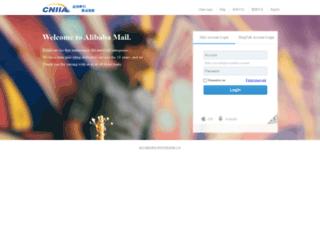 mail.cniia.com screenshot