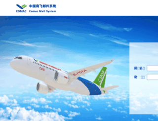 mail.comac.cc screenshot