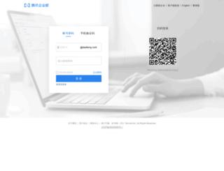 mail.dadieng.com screenshot