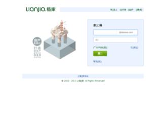 mail.dooioo.com screenshot