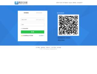 mail.dovogame.com screenshot