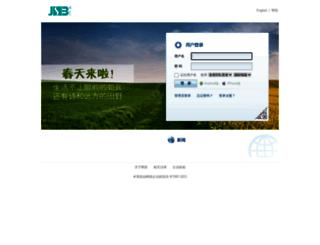 mail.e-cigarette.hk screenshot