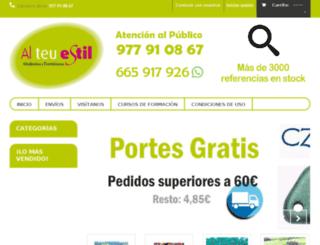 mail.fecac.com screenshot