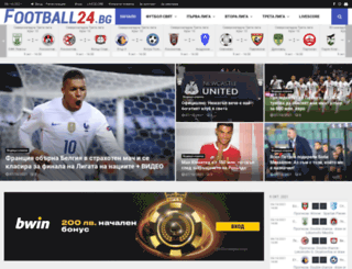 mail.football24.bg screenshot