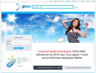 mail.gogo.mn screenshot