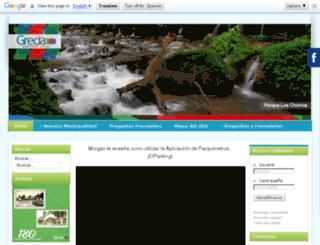 mail.grecia.go.cr screenshot