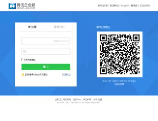 mail.gtrx.com.cn screenshot