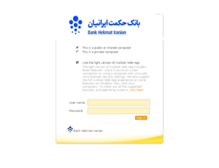 mail.hibank24.ir screenshot