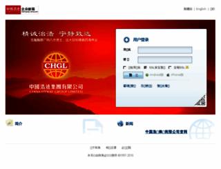 mail.hyway-china.com screenshot