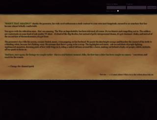 mail.improbableisland.com screenshot