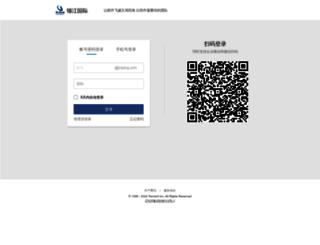 mail.jinjiang.com screenshot