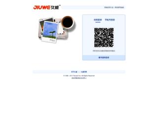 mail.jwrack.com screenshot