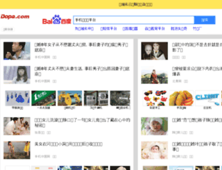 mail.kaimenzhima.com screenshot