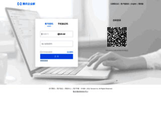 mail.lcrb.net screenshot
