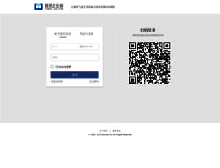 mail.leoch.com screenshot