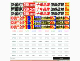 mail.liandu.cc screenshot