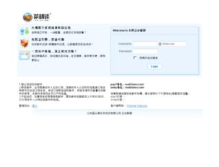 mail.lshnz.com screenshot
