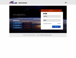 mail.m1905.com screenshot