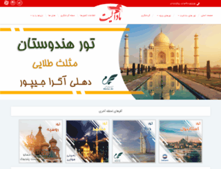 mail.maadelite.com screenshot