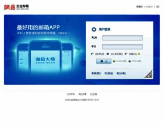 mail.maolintax.com screenshot