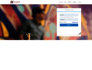 mail.meiman.cn screenshot