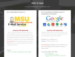 mail.msu.ac.th screenshot