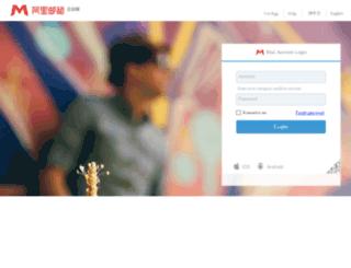mail.mwt.cn screenshot