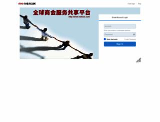 mail.netcoc.com screenshot