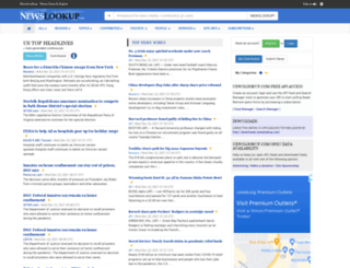 mail.newslookup.com screenshot