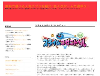 mail.neyrat.net screenshot