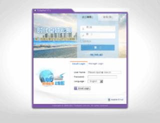 mail.now.cn screenshot